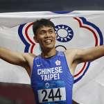 田徑》陳奎儒平全國紀錄 亞錦賽110M跨欄摘銅