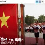 「新疆維吾爾人權遭侵犯規模之大,中國數十年來所未見!」國際人權組織痛批新疆「再教育營」