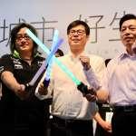 高市長選戰》成大反駁有「領先」民調 陳其邁陣營譴責:韓國瑜應向市民、成大道歉