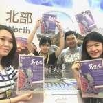 大馬巨星號召百萬粉絲遊台灣 穆斯林旅客high遊新北