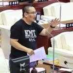 北農17人大陣仗赴帛琉考察 議員怒批「亂花錢」