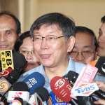 觀點投書:台北市長選舉是40歲世代的交鋒