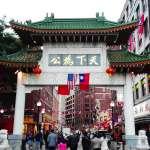 他們,來自臺灣:《美國華人史》選摘(2)