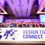 台灣設計展國際論壇 林佳龍、林右昌展開首長對談