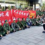 中國老兵維權:大批退伍軍人聚集成都,連中南海外頭都有人靜坐