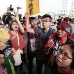 台中黎明幼兒園反迫遷抗議 撒冥紙、潑紅漆爆衝突