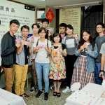 創意青年Let's Talk 青年署邀年輕人以好點子翻轉地方