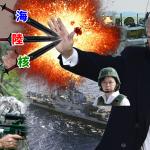 【風云軍事】中俄聯手阻美護台?共軍三面舞劍背後盤算是………