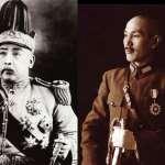 遭趕下台、被炸死…中國近代「大元帥」下場根本在比慘!這位當了3次還是光桿司令