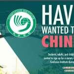 力阻中國「銳實力」滲透高教機構,美國會議員推《阻止高等教育間諜及竊盜法》