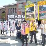 竹市議員選舉看板遭無預警拆除 田雅芳按鈴控告林智堅
