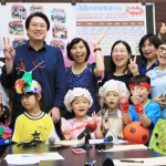 舉辦假日親子課程 基隆教保中心遍全市