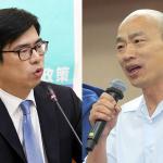 TVBS高雄市長民調》韓國瑜支持度42% 領先陳其邁的35% 50%市民贊成換黨做做看