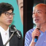 高雄市長選舉》英系智庫民調:陳其邁領先韓國瑜10個百分點