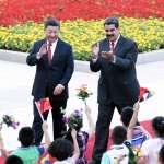 委內瑞拉政治危機  可能有助中國擺脫「石油綁架」!