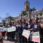 藍委踢館要求廢促轉會 總統府:同意權在立院