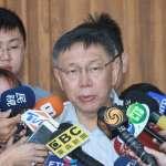 柯文哲鬆口 彭振聲兼任北農董座