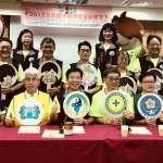 2018台北區中醫博覽會 為創世募集發票做公益