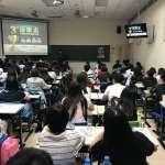 觀點投書:開放僑外生入籍,台灣要擺脫不是國家的第一件事