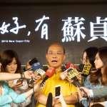 侯友宜反深澳影片「移花接木」 蘇貞昌轟:用假資料騙選票