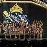 兩個月苦練贏得選美,香港菲傭的「灰姑娘」之路
