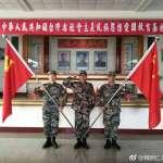 落跑了?「五星廟」主人魏明仁買單程機票飛香港 稱效法毛澤東「戰術性撤退」