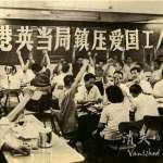 一部電影院不敢播放的記錄片,一場真相難明的紅色恐怖主義事件……香港,《消失的檔案》