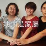 堅毅不屈的意志 守候正義的世界》中國「709維權律師大抓捕」系列紀錄片問世