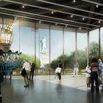 自由女神像屹立百年 新博物館明年5月開幕 擦亮美國移民價值
