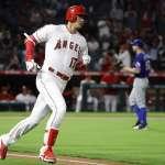 MLB》大谷第21轟出爐 天使11局擊退遊騎兵