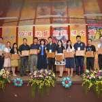 南投教師節表揚大會 459位優秀教師獲獎