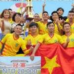 新北移工足球賽風雨無阻 越南義安隊中秋奪冠