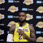 NBA》詹姆斯:全新的湖人離達到勇士的成就還有很長的路
