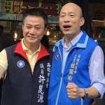 韓國瑜「兩隻拳頭」奏功 國民黨高雄市議員剛好過半 議長即將換人做