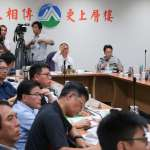 朱淑娟專欄:三件事沒說清楚 觀塘案應退回經濟部重新檢討