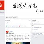 港獨「民族黨」遭禁後 「香港共產黨」成立:受習思想感召,不排除武裝起義!