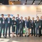 全球港灣城市論壇座談會 港務公司提創新計劃
