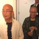 「打破靜寂,無懼迫害」諾貝爾獎得主劉曉波遺孀劉霞抵美,離開中國後首次公開活動