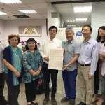 高雄市長選舉》正面戰韓國瑜旗津賭場主張 陳其邁簽署「反賭承諾書」