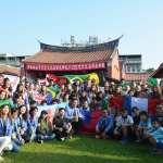 屏東祭孔大典國際化 20國外籍生體驗中華文化之美