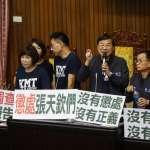 批「張天欽事件」沒懲處,沒正義 藍委再占主席台要求外部調查、專案報告