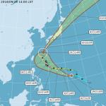 25號颱風「康芮」生成!是否侵襲台灣下周三是關鍵