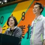 力推新竹縣市區域聯合治理 蔡英文:最好的方式就是支持鄭朝方