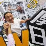 「侯小宜」挨批山寨版 侯友宜陣營:這就是老縣長對待台灣創意年輕人的氣度?