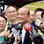 侯友宜競選總部成立、黨主席卻缺席 蘇貞昌:為什麼不敢跟吳敦義站在一起?