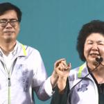獨家》親自出席陳其邁整合餐敘籲團結 陳菊:沒有什麼恩怨不能放下