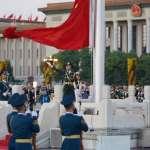 中華人民共和國國慶69周年:兩岸三地的這一天
