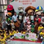 壽山動物園40歲生日 懷舊時光相片展開跑