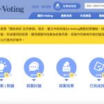 觀點投書:柯文哲的i-Voting只是一場騙局