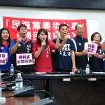 藍營控綠營抹黑 籲陳其邁與韓國瑜公開辯論